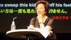 戸田奈津子、ハリウッドスターの素顔を語る!ブラピは「自信にあふれた大人になった」