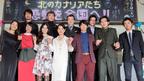 吉永小百合「輪になって」作った主演作『北のカナリアたち』羽ばたきに喜び