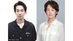 加瀬亮、木下惠介生誕100年記念映画『はじまりのみち』で主演に大抜擢!