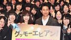 麻生久美子、「家族丸ごと守りたい」と母になっての変化を明かす