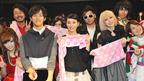 武井咲&松坂桃李、中島美嘉の生歌に大興奮! 中学時代の甘酸っぱい恋バナも披露