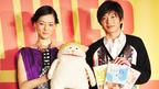 市川実日子、田中圭の「イメージよりもしっかりしてた」発言に「ショック!」