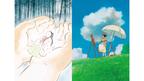 ジブリ最新作は2本同日公開!高畑勲&宮崎駿が25年ぶりに揃い踏み