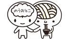 ダークな世界観で贈る生田斗真主演作『脳男』、まさかのゆるキャラ誕生!