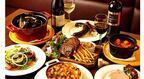 夏にスタミナをつける肉料理! サマージビエとワインをカジュアルに楽しむ銀座の一軒