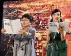 泉ピン子、アフレコ初挑戦で「何十年ぶり」のダメ出し食らい「嬉しかった!」