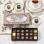 【3時のおやつ】MOFパティシエ、マルク・ドゥバイヨルが贈るロマンティックなショコラ