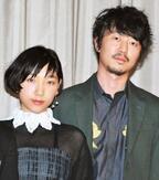安藤サクラ&新井浩文、ボクサー役での過酷な減量は「リアル『あしたのジョー』だった!」