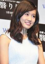 前田敦子、橋爪功の「風俗嬢が似合う?」発言に苦笑い