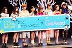 松井愛莉、玉城ティナら人気モデル&「AAA」競演に歓声! ダレノガレ明美、毒舌も…
