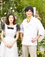 田辺誠一&大塚寧々、夫婦役で初共演!「僕たちの演じる夫婦像を見て」