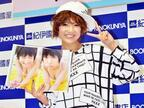 SNH&SKE兼任の宮澤佐江、大胆ショットも「色気はない…」と悩み告白