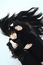 """小松菜奈&菊地凛子、""""母娘""""役で初共演! 綿矢りさ・原作「夢を与える」ドラマ化"""