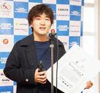 ゆうばり映画祭閉幕! 松居大悟監督作品がオスカー作品賞『バードマン』に勝利