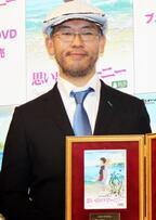 『思い出のマーニー』米林宏昌監督、昨年末にジブリ退社…監督業は継続