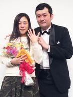 """椿鬼奴、""""年下彼氏""""グランジ・佐藤大と結婚! サプライズプロポーズに大号泣"""
