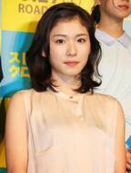 現在20歳の松岡茉優 「あと5年は高校生役」を宣言!大切なのは「ひざのケア」