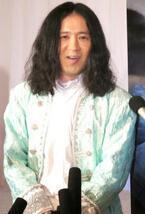 ピース又吉、三島由紀夫賞「落選」も…次回作に意欲!