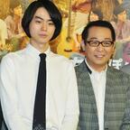 さだまさし、若き日の自身を演じる菅田将暉にバンドデビューのススメ!