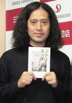 又吉直樹、芥川賞候補に「うれしいけど不安も」と心境語る