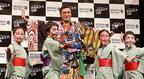 市川染五郎「子供歌舞伎フェイスパック」を「可愛らしい!」と大絶賛