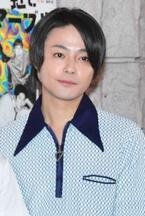 木村了、奥菜恵との交際に関し「時間をかけて幸せにしたい」、結婚は「将来的に」