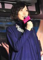光宗薫、綾野剛とのラブシーンやあえぎ声の演技についてあけすけに告白!