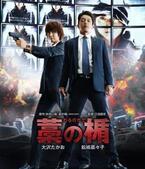 三池崇史監督作『藁の楯』、ハリウッド・リメイクが決定!