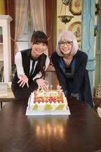 内田理央、サプライズに感激!新垣結衣ら全員で24歳をお祝い