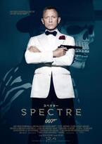 【予告編】ダニエル・クレイグVSクリストフ・ヴァルツ、ついに直接対決『007 スペクター』