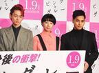 中島裕翔、紅白ではなく『ピンクとグレー』アピール!