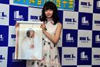 山本舞香、念願かなってJRスキーCM出演も駅のポスターは「素通りします(笑)」