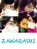 """ざわちん、人気の""""ものまねメイク""""ランキング発表!1位は「ZAWARASHI」"""