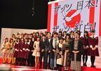 「紅白歌合戦」郷ひろみから始まり松田聖子に終わる!曲順発表