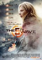 """クロエ・グレース・モレッツ、フォースの次は""""フィフス""""の波が来る!? 『フィフス・ウェイブ』"""