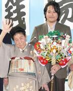 松山ケンイチ、93歳内海桂子師匠に恐縮! 「一言一言が重い」