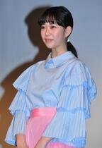 森川葵、夕張の寿司のあまりのおいしさに「監獄学園」のアヘ顔に…!?