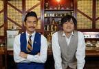 竹野内豊、俳優陣が飲みに誘ってくれないとぼやく「ちょっと行きたかったな」