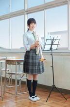 志田未来、土屋太鳳の先輩役に!久々の高校生役で「制服はこれが最後かも」