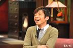 """織田信成が""""大阪のオバチャン""""化で吉本入り!? 「さんまのまんま」"""