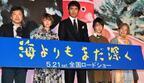 樹木希林、是枝作品出演は「義理」!? 阿部寛のダメ男役には「もっとすごい人が周りに」