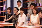 """菅田将暉の""""顎クイ""""も!フジ系ドラマ出演者たちがクイズに挑戦!「SMAP×SMAP」"""