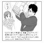 """『高台家の人々』、原作者・森本梢子イチオシの""""妄想シーン""""を書下ろし!"""