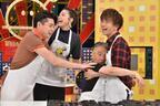 岩田剛典の笑顔にキョショーもキュン死!?「新チューボーですよ!」