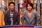山崎賢人&野村周平の月9コンビが登場!「TOKIOカケル」
