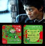 """あなたのスマホに""""カエル男""""から着信!? 小栗旬主演『ミュージアム』特別ムービー"""