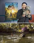 西田敏行、『ジャングル・ブック』で陽気なクマ役に!「もう、ほとんど俺」