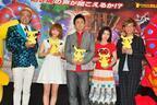 松岡茉優、『ポケモン』声優として山寺宏一に再会し感激の抱擁!