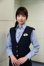 篠田麻里子、自身初の制服警官姿&ロングヘア披露! 波瑠と初共演「ON」