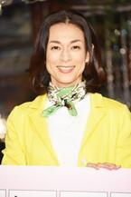 鈴木保奈美、18年ぶり連ドラ主演でラブストーリーで「ホルモン点滴を受けているよう」
